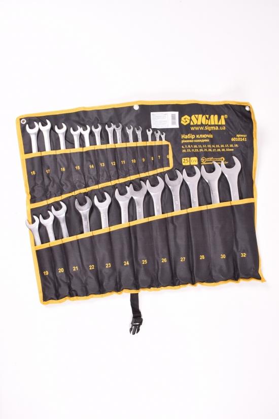 Ключи рожково накидные 25шт 6-32мм арт.6010141