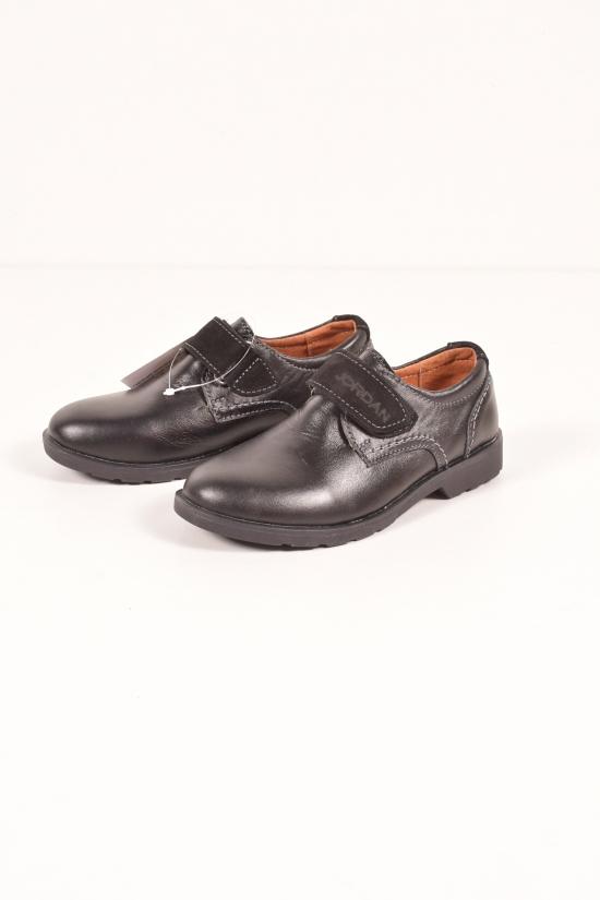 Туфли для мальчика из натуральной кожи Jordan Размеры в наличии : 27,28 арт.3729
