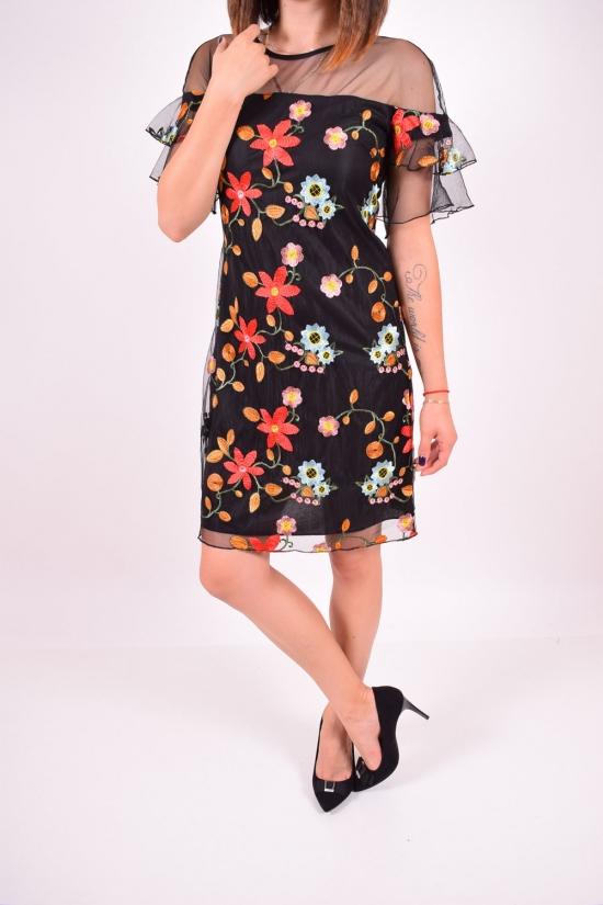 Платье женское AYLIZ Размеры в наличии : 42,44,46,48 арт.006-3059
