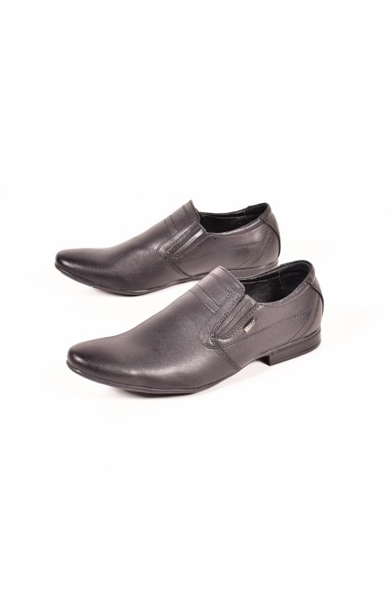 Туфли для мальчика из натуральной кожи (цв.черный)  KARAT Размеры в наличии : 37,38 арт.16-19KX
