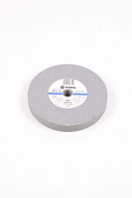 Круг для точила Vorel 125x12x15мм арт.08861