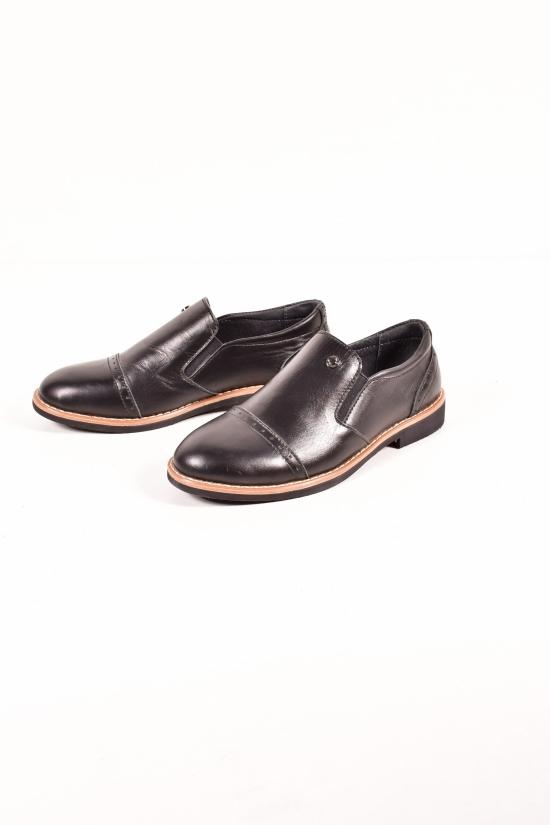 Туфли для мальчика (цв.чёрный) из натуральной кожи JORDAN Размеры в наличии : 34,36,38 арт.3916