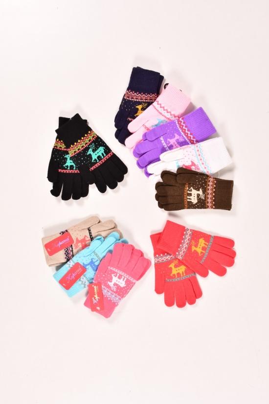 "Перчатки для девочки (обхват ладони от 14 до 18 см) ""Корона"" (Bamboo 35%,Spandex 25%,Wool 40%) арт.E5610"