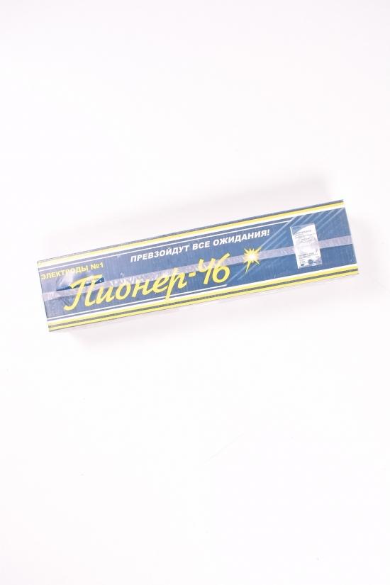 Электроды ПИОНЕР 46 (АНО-36) ф 3мм 5,0кг арт.эл