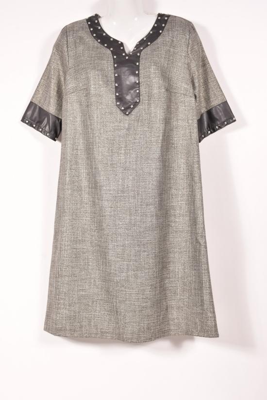 """Платье женское рукав 3/4 """"SUNLEES"""" (Cotton 90%,Elastane 10%) Размеры в наличии : 48, 52 арт.0041023SNL"""