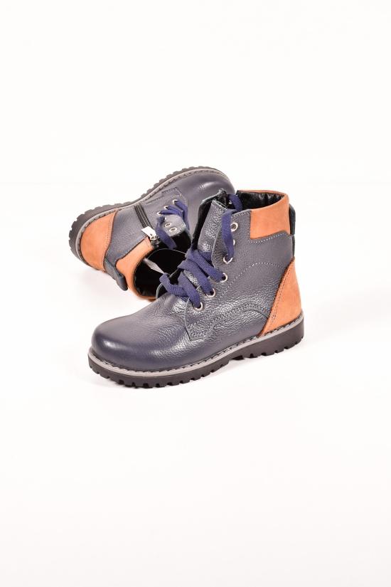 Ботинки для мальчика (цв.синий) демисезонные из натуральной кожи Jordan Размер в наличии : 27 арт.0205