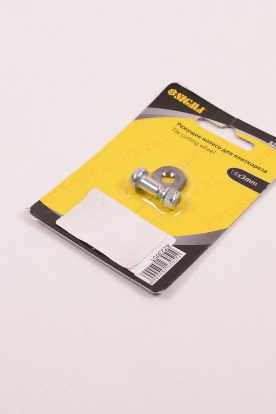Колесико для плиткореза 16.3 мм арт.8223051