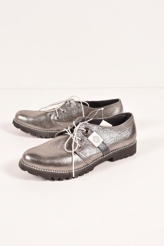 Туфли женские  из натуральной кожи (цв.серебро)Visazh Размеры в наличии : 37,40,41 арт.221/4