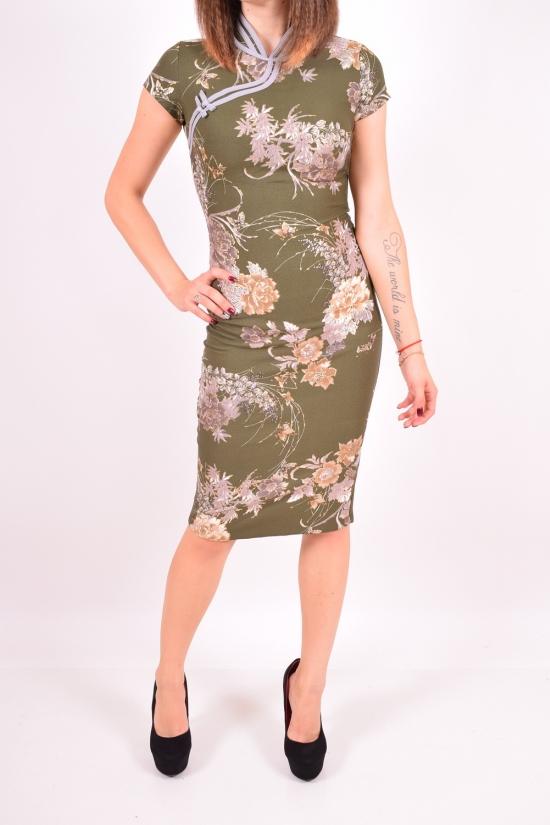Платье женское (цв.хаки) OBEN Размеры в наличии : 42,44,46,48 арт.015-10894
