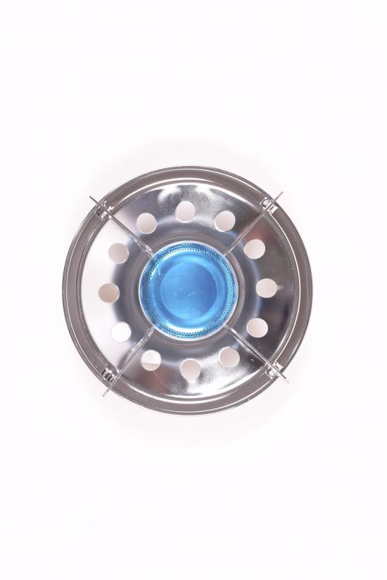 Конфорка для комплекта газового арт.2903311