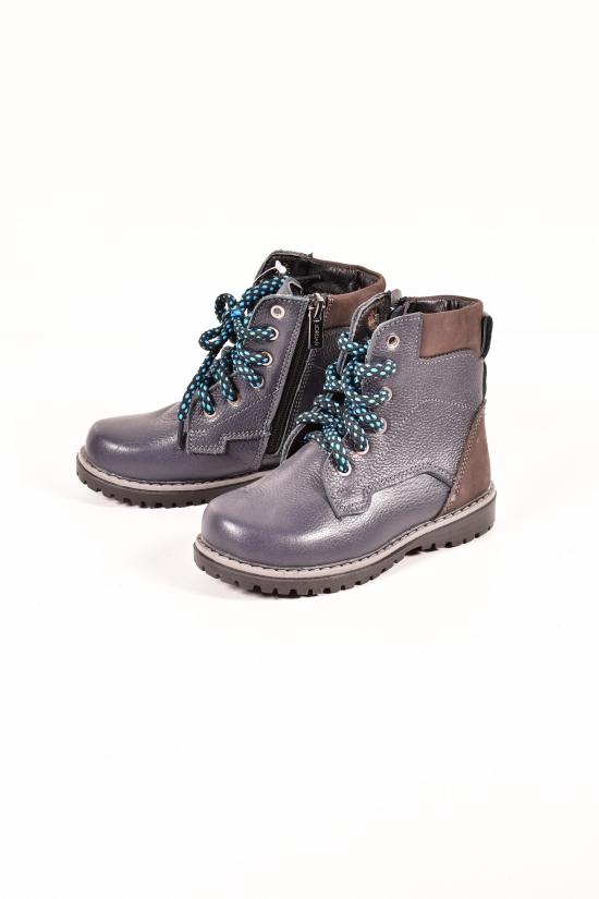 Ботинки для мальчика (цв.синий) демисезонные из натуральной кожи Jordan Размеры в наличии : 27,28,31 арт.0205