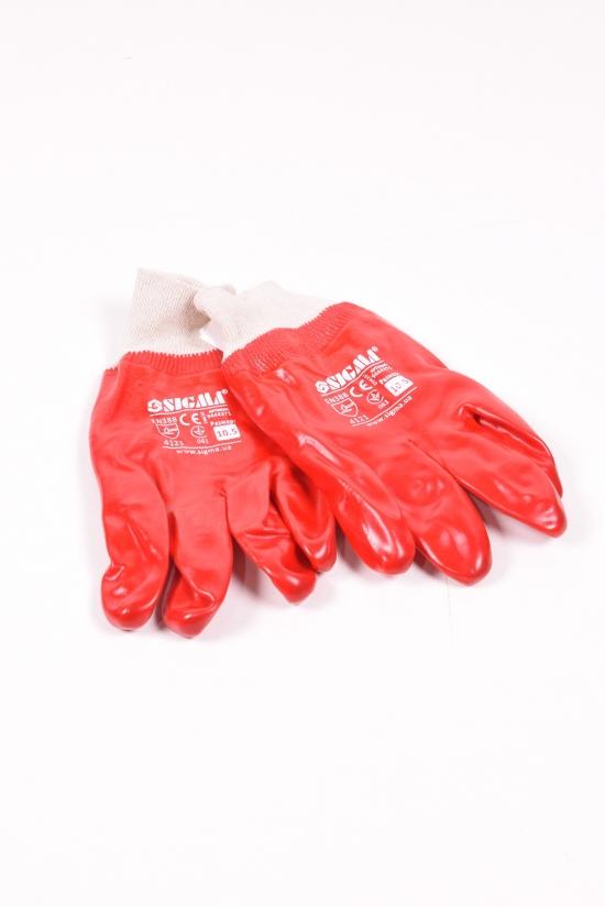Перчатки трикотажные с ПВХ покрытием р10 арт.9444361