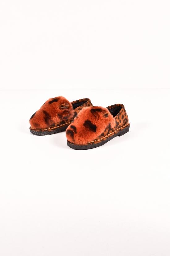 Мокасины для девочки (цв. леопардовый) с натуральным мехом Размеры в наличии : 27,29,30,33,34 арт.0069