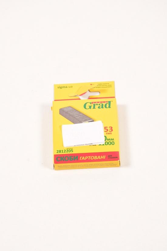 Скобы 10/11,3мм каленые (1000шт) Grad арт.2812205
