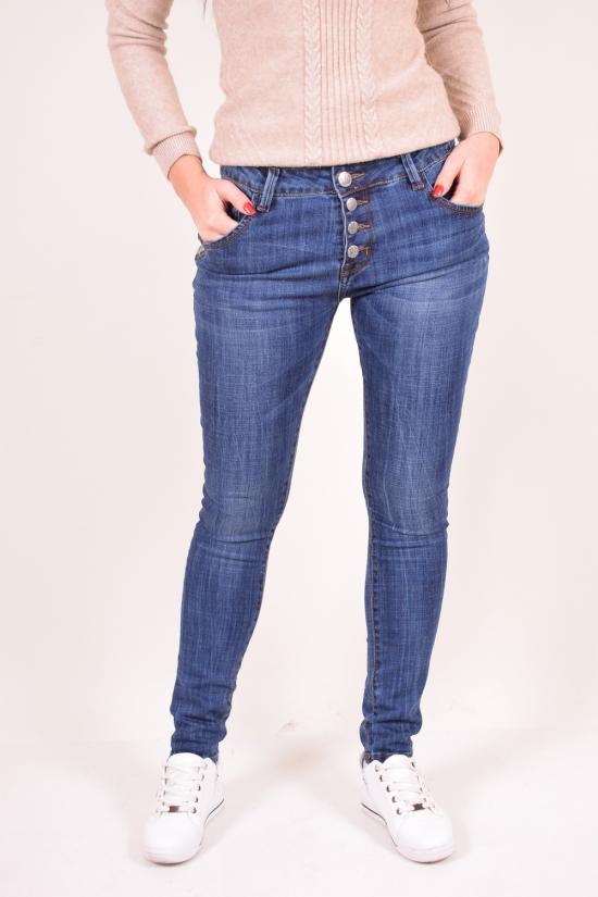 Джинсы женские стрейчевые Liuson Denim (Cotton 98%,Spandex 2%) Размеры в наличии : 25,26,27,28,29,30 арт.816