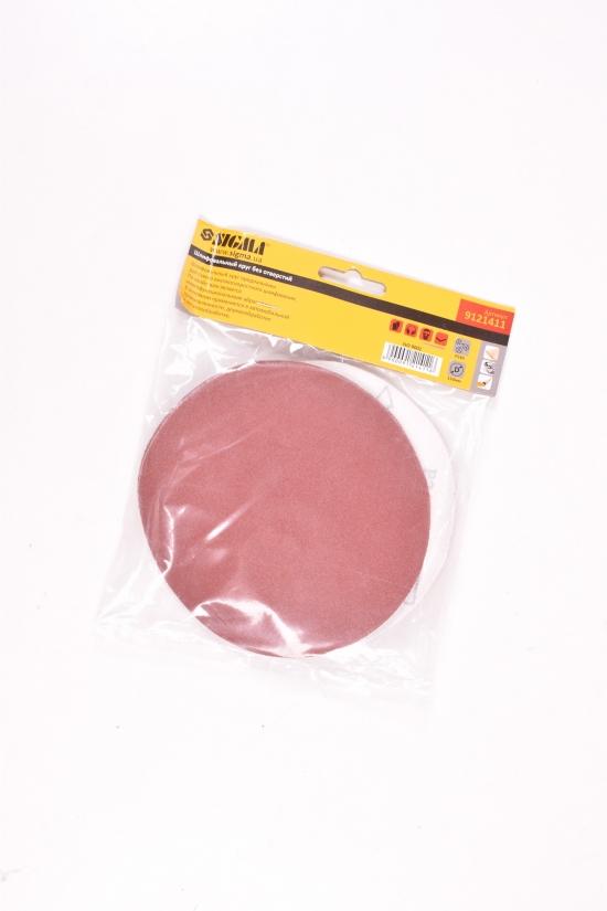 Шлифовальный круг без отверстий 150 мм.P240 (10 шт.) арт.9121411