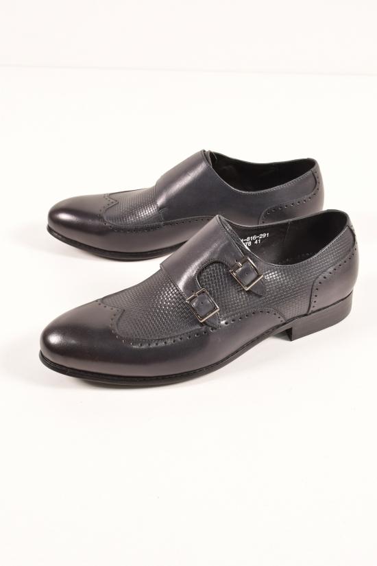 Туфли мужские из натуральной кожи Boss Victori Размеры в наличии : 40,41,42 арт.Z078