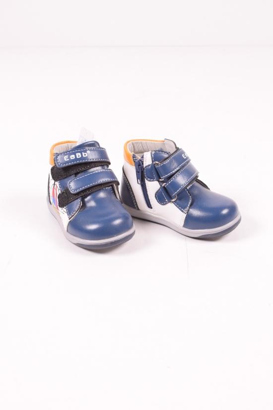 Ботинки для мальчика демисезонные EeBb Размер в наличии : 23 арт.D57-2