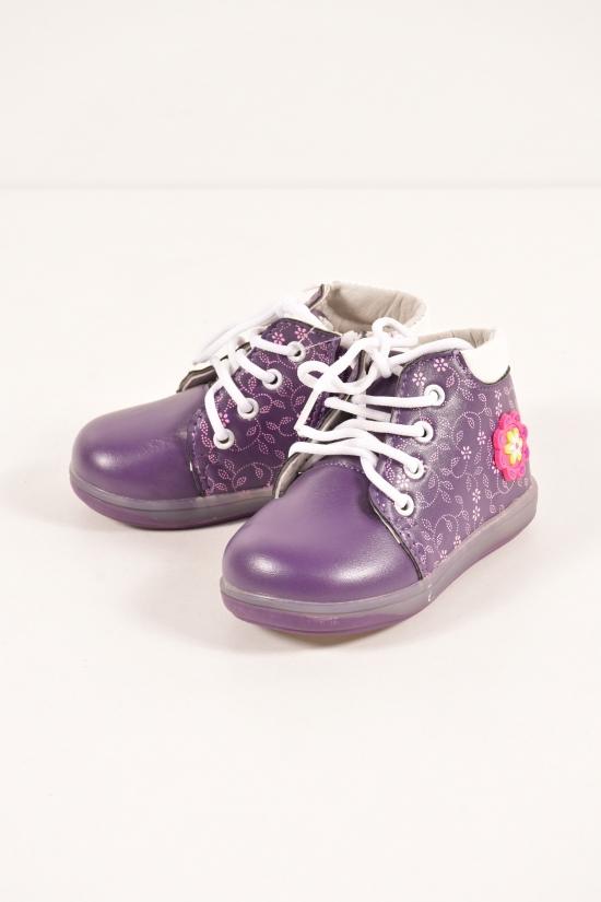 Ботинки для девочки демисезонные (цв.cиреневый) EeBb Размеры в наличии : 22,23 арт.D63-4