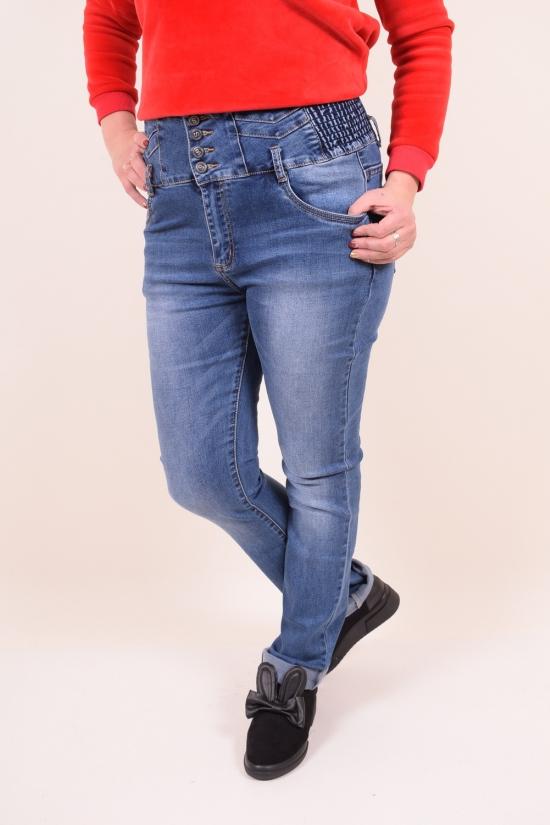 Джинсы стрейчевые с поясом женские  LZ YX JEANS (Cotton 80%,Elastane 20%) Размеры в наличии : 31,32,33,34,35,36 арт.L-850