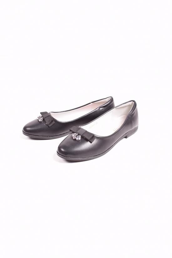 """Туфли для девочки """"Леопард"""" Размеры в наличии : 32,33,34,35,36,37 арт.GB141-1"""