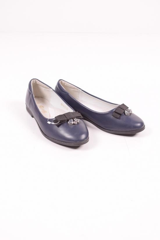 """Туфли для девочки """"Леопард"""" Размеры в наличии : 32,33,34,35,36,37 арт.GB141-2"""
