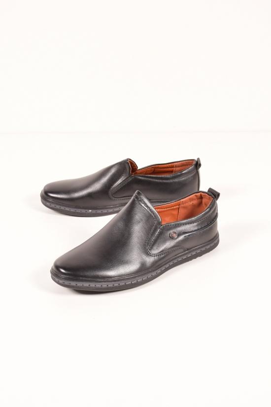 Туфли для мальчика NASITE Размеры в наличии : 31,33,34,36 арт.T15-1C