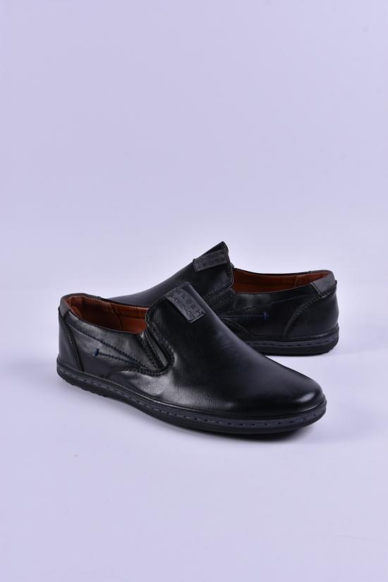 Туфли для мальчика NASITE Размеры в наличии : 31,32,33,34,35,36 арт.T15-3C