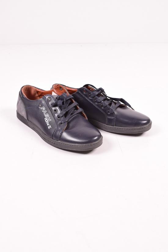 Туфли спортивные  для мальчика (цв.т/синий) NASITE Размеры в наличии : 36,38,39,40,41 арт.T06-12