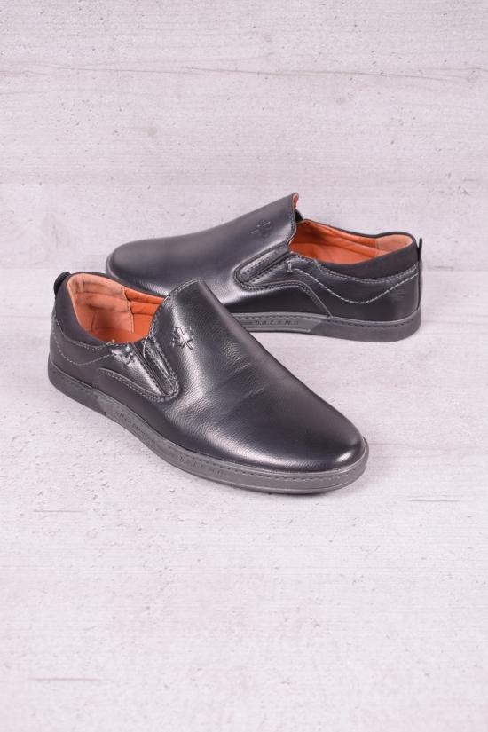 Туфли для мальчика NASITE Размеры в наличии : 36,38,39,40,41 арт.T06-17