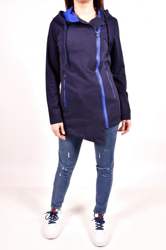 Кофта спортивная женская (цв.т.синий) трикотажная MARATON (Cotton 65%,Polyester 35%) Размеры в наличии : 42,44,46 арт.KKTRT13365