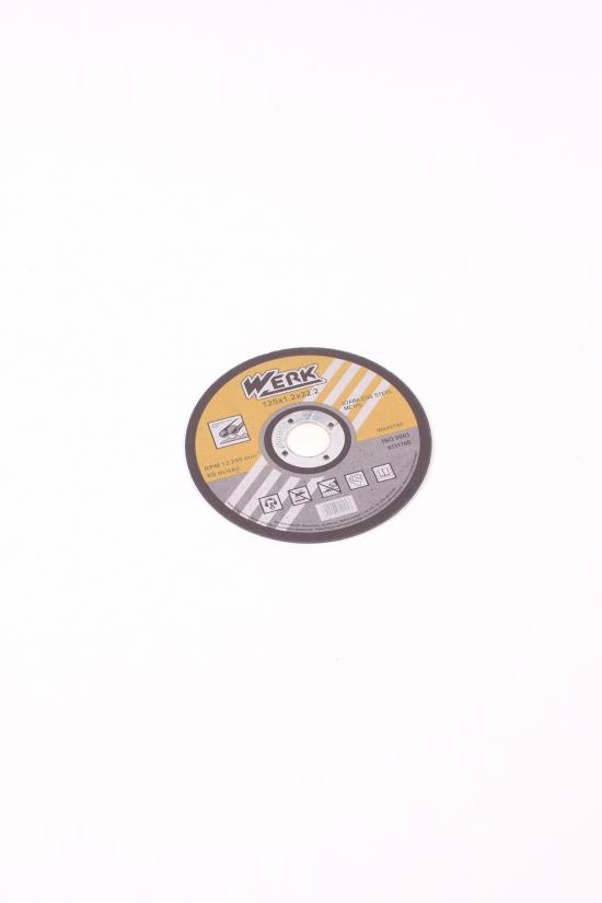 круг отрезной по металлу WERK 125/1.2/22.2 арт.WE201105