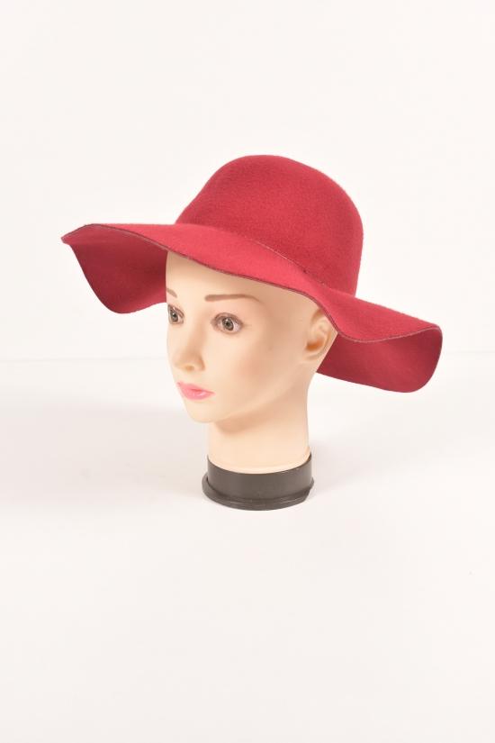 Шляпа женская (57см) (цв.бордовый) (Polyester 100%) арт.115/1