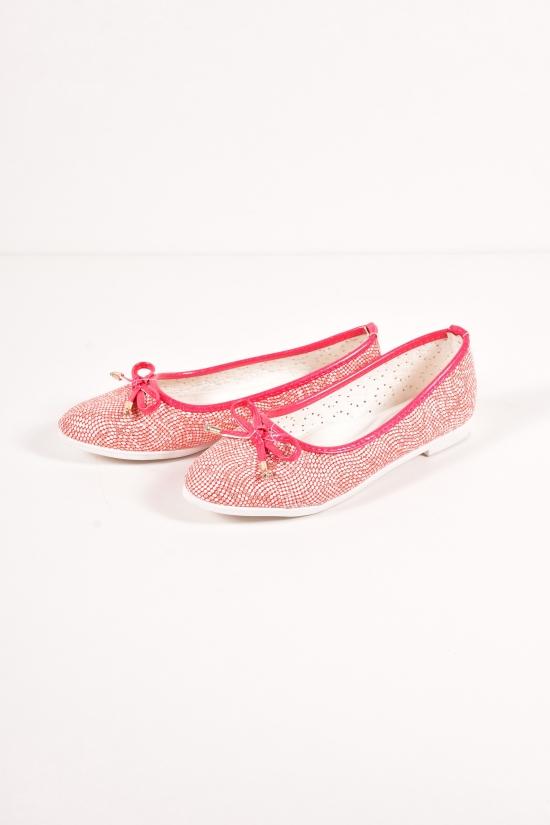 Туфли для девочки (цв.чёрный) W.niko Размеры в наличии : 30,31,32,33,34,35,36,37 арт.H90-2