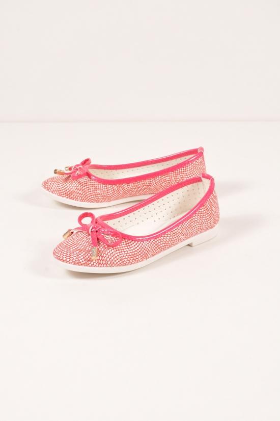 Туфли для девочки W.niko Размеры в наличии : 27, 28, 29, 31 арт.H71-2