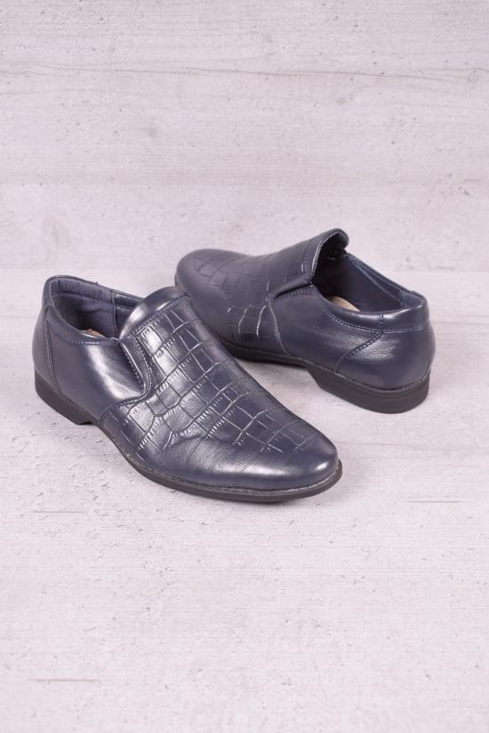 Туфли для мальчика (цв.темно-синий) из кожезаменителя Размеры в наличии : 35,36 арт.DO-17102
