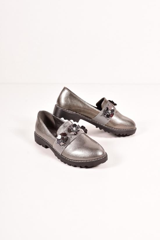 Туфли для девочки (цв.графит) Башили Размеры в наличии : 32,34,35,37 арт.6061-8
