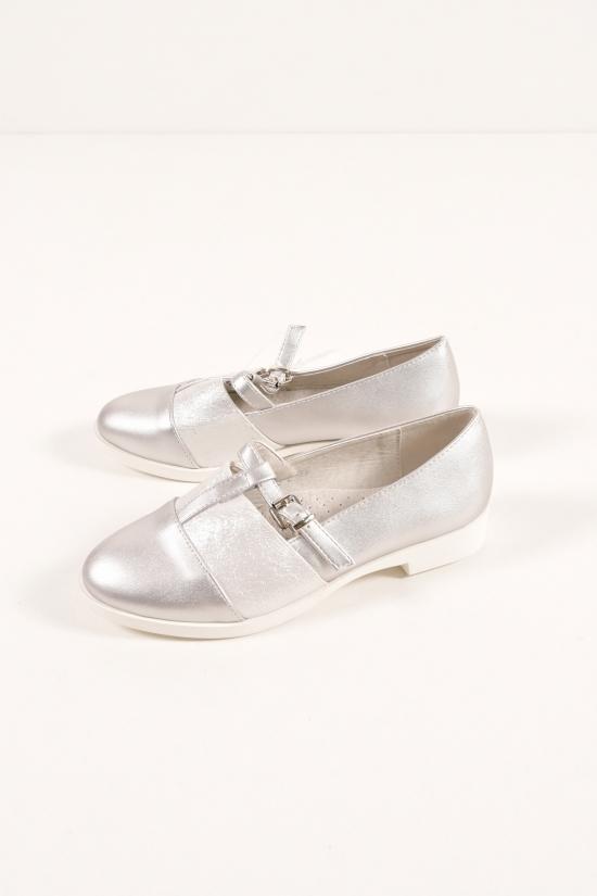 """Туфли для девочки (цв.серебро) """"Башили"""" Размеры в наличии : 30,33,35,36 арт.5066-2"""