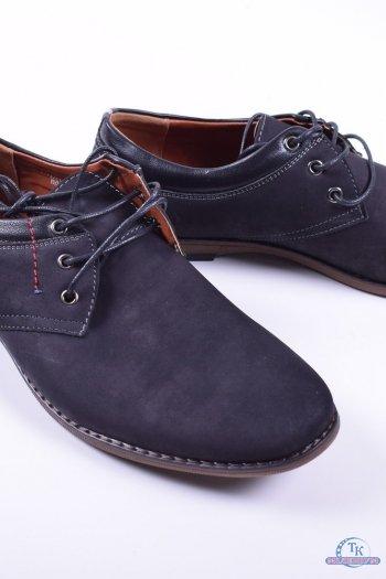 Туфли мужские Stylen Gard Размер в наличии : 45 арт.H8391-3