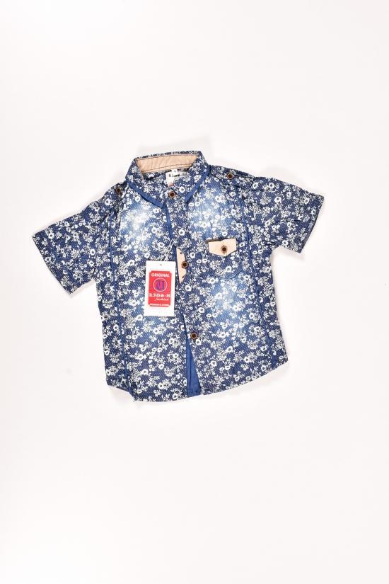 Рубашка для мальчика котоновая (цв.т.синий) Роста в наличии : 92,104,110 арт.7057