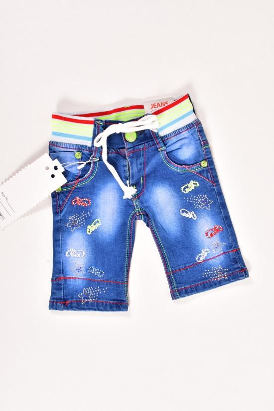 Шорты для девочки джинсовые (звезды) Фрайерок и Фифочка Роста в наличии : 98,104,110,116 арт.12011