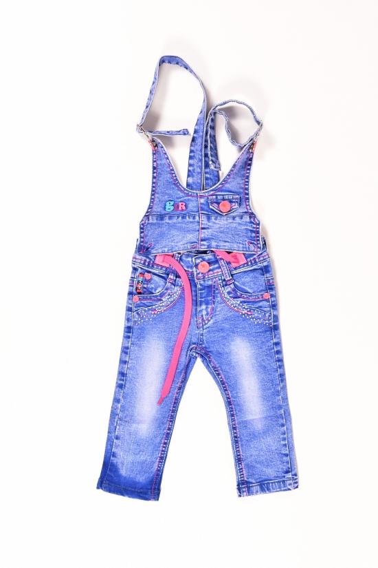 Комбинезон для девочки джинсовый Фрайерок и Фифочка Рост в наличии : 74 арт.A03,