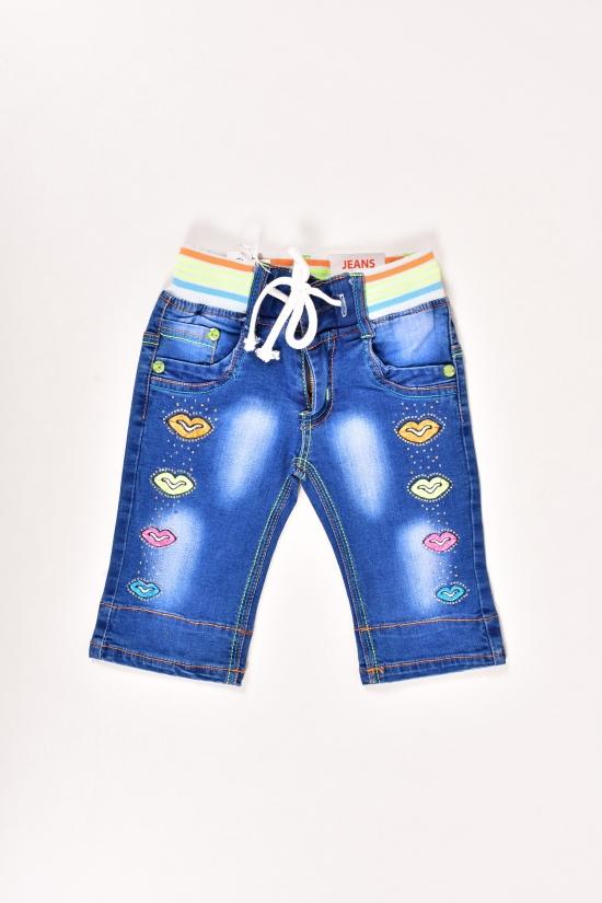 Бриджы для девочки джинсовые  Фрайерок и Фифочка Роста в наличии : 98,104,110,116,122 арт.12016