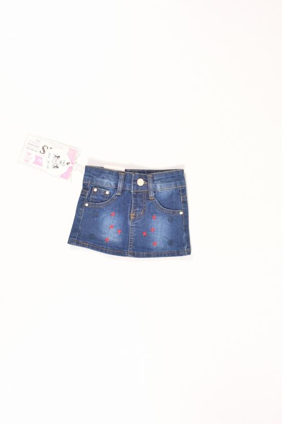 Юбка для девочки джинсовая D&S Роста в наличии : 68,74,80,86,92 арт.SK1703N