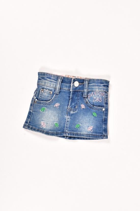 Юбка для девочки джинсовая D&S (Cotton 85%,Polyester 15%) Роста в наличии : 68,74,80,86,92 арт.SK1707N
