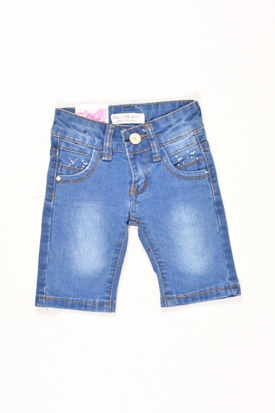 Шорты для девочки джинсовые Debeky (Cotton 85%,Polyester 15%) Роста в наличии : 68,74,80,86,92 арт.M2302-1N