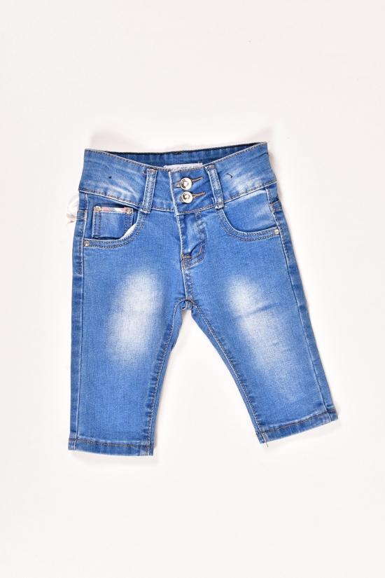 Капри джинсовые для  девочки D&S Роста в наличии : 68,80,92,116,128 арт.M2302-1