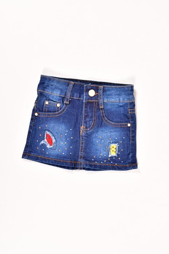 Юбка для девочки джинсовая D&S Роста в наличии : 68,74,80,86,92,98 арт.SK1702