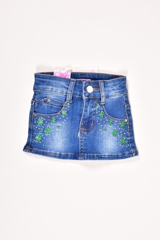 Юбка для девочки джинсовая D&S (Cotton 85%,Polyester 15%) Роста в наличии : 68,74,80,86 арт.SK1709N