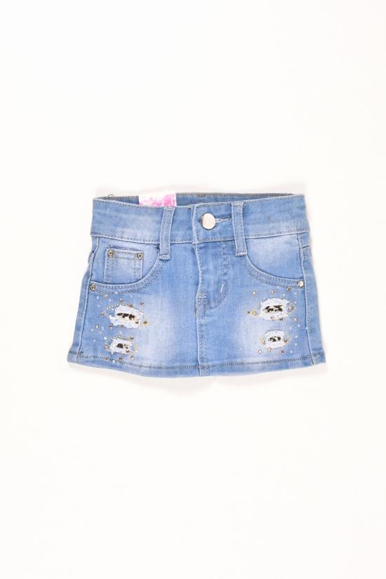 Юбка для девочки джинсовая D&S (Cotton 85%,Polyester 15%) Роста в наличии : 68,74,80,86,92 арт.SK1700N